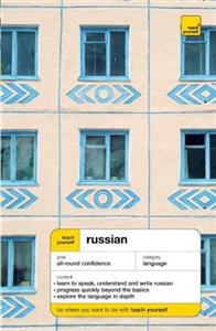 teach yourself russian pack - ISBNx: 9780340870983