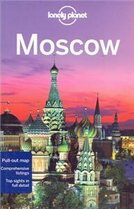 moscow lonely planet 2012 - ISBN: 9781741795646