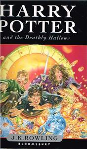 harry potter and the deathly hallows hb childrens edition - ISBNx: 9780747591054