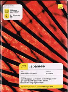 teach yourself japanese new pack - ISBN: 9780340870808