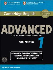 cambridge english advanced 1 for revised exam from 2015 - ISBN: 9781107654969