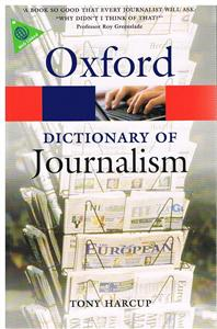 oxford dictionary of journalism 2014 - ISBN: 9780199646241