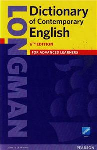 longman dictionary of contemporary english 6ed  online access ppr - ISBN: 9781447954200
