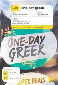teach yourself one-day greek pack - ISBNx: 9780340887455