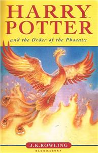 harry potter and the order of the phoenix pb - ISBNx: 9780747561071