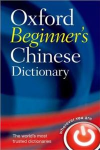 oxford beginners chinese dictionary 2006 - ISBN: 9780199298532