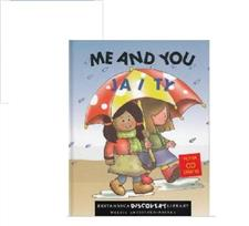 britannica discovery library tom 2 me and you - ja i ty - ISBN: 9788361855828