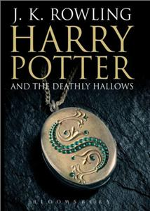 harry potter and the deathly hallows hb adult edition - ISBNx: 9780747591061