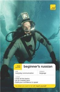 teach yourself beginners russian pack - ISBNx: 9780340870488