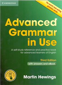 advanced grammar in use 3rd edition book with answers and interactive ebook - ISBN: 9781107539303