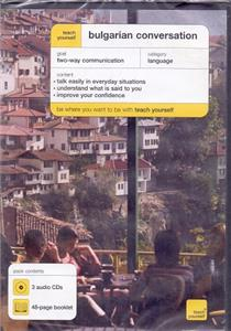 teach yourself bulgarian conversation cd - ISBN: 9780340940204