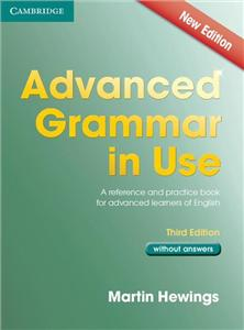 advanced grammar in use without answers - ISBN: 9781107613782