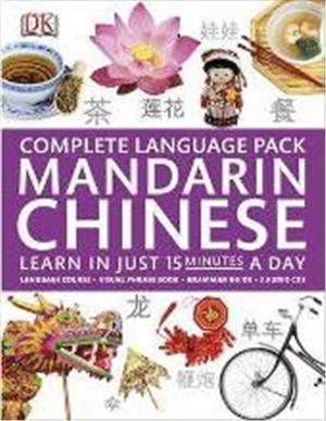 complete language pack mandarin chinese  learn in just 15 minutes a day - ISBN: 9780241379875