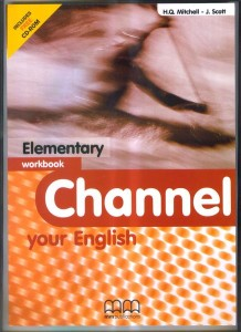 channel your english elementary workbook - ISBN: 9789603793731