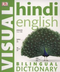 hindi-english bilingual visual dictionary - ISBN: 9780241199268