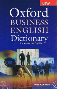 oxford business english dictionary 2e pack cd-rom - ISBN: 9780194316170